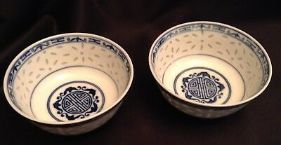 "Lot of 2 Japanese Blue & White Bowls, translucent  Rice Pattern 4.5"" inch"