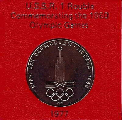 1977 USSR 1 Rouble Coin Commemorating 1980 Olympic Games - original case