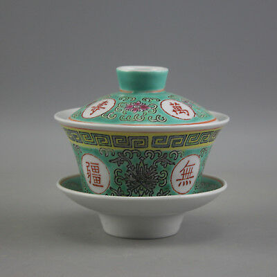 Chinese old hand-carved porcelain famille rose glaze Word pattern tureen c01