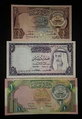 Central Bank of Kuwait 1/4-1/2-1 Dinar Circulated.