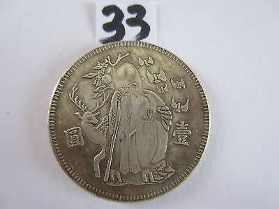 Chinese antique coin collection