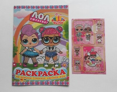 "Lol doll  Coloring Book 16 pages 6x9""(16x23cm) Stickers1 sheet 4x6''"