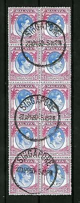 SINGAPORE 1948-1952 Used $1 Sheet of 10 Stamps SG #13 CV £50+