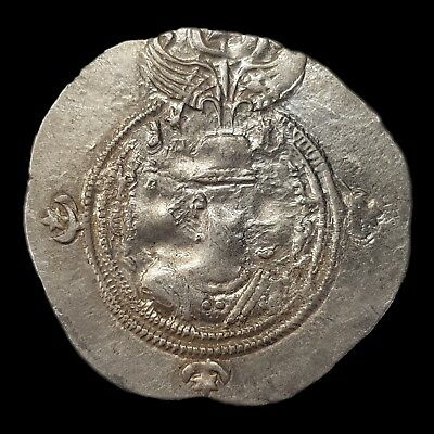 """Silver drachm from the Sasanian """"kingdom"""". Ancient Persia."""
