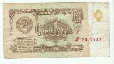 Russian 1 Rare Old Vintage Soviet Union 1961 Lenin Russian note COLD WAR as pic.