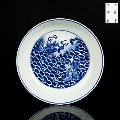 Chinese Antique Blue & White Shallow Bowl