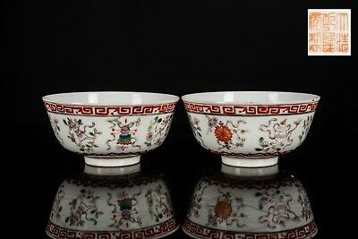 A Pair of 18th Chinese Antique Famille Rose Bowls CB1477AU