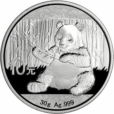 2017 ~ Pure .999 Silver ~ China ~ Panda  Coin ~ 30~Gram ~ 10~Yuan ~ Mint Capsule