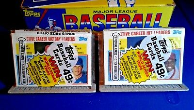 1984 Unopened Baseball Cards (2) Cello Packs - NL Leaders Pete Rose & Nolan Ryan