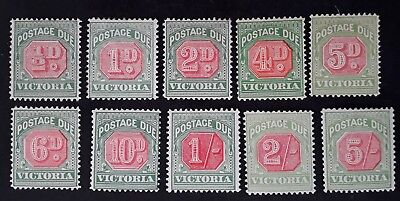 Rare 1895- Victoria Australia set of Postage Due Stamps (2nd series) Mint