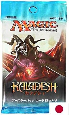 FACTORY SEALED BRAND NEW MAGIC Magic the Gathering abugames Homelands booster pack Anglais