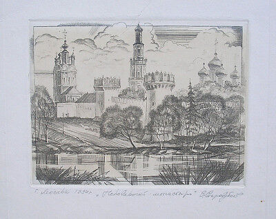 Vintage Russian Engraving Print, Castle, Palace on Lake or River, Signed Etching