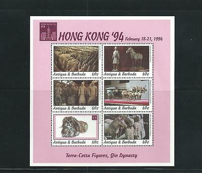 Antigua & Barbuda Scott # 1765a-f MNH Hong Kong '94 Sheet