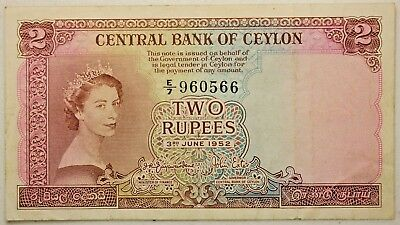 3rd June 1952 2 Rupees Bank Note From The Central Bank of Ceylon Sri Lanka