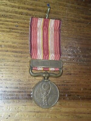 Ww2 Japanese Manchurian Incident Medal Imperial Military Army (Red)