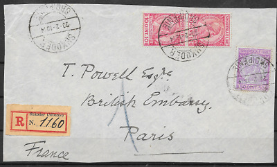 ALBANIA 1914 Cover Front (1038)