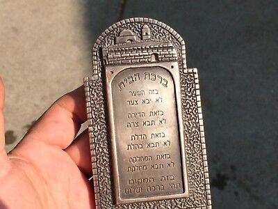Judaic Hebrew Sterling Silver Wall Plaque Saying