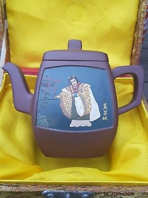 Unusual high quality  Yixing Chinese Marked Teapot - 1960s?