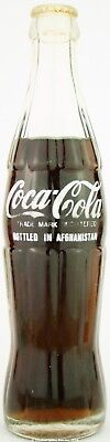 Afghanistan Coca-Cola ACL bottle 250 ml