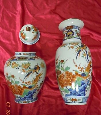 Vintage Shogun Dynasty Vase & Lidded Vase/ginger Jar Birds Of Paradise Japan Set