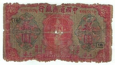 #6 1920 The Commercial Bank of China $10 Shanghai - RARE