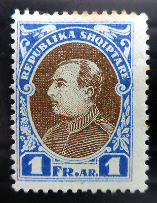 ALBANIA 1925 - 1F Unissued See SG Footnote Mounted Mint/Toned at Top BC116