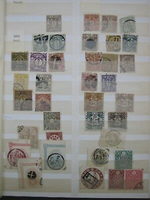 Japan 1874-1960s with Cherry Blossoms, Kobans etc used and mint.