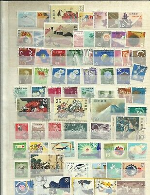 Japan modern stamps clearance lot 2