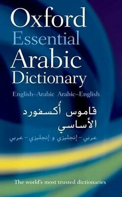 NEW Oxford Essential Arabic Dictionary By Oxford Dictionaries Paperback