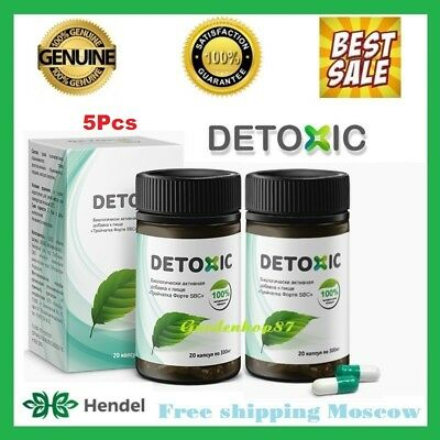 5Pcs Detoxic Biologically Active Dietary Supplement HENDEL'S GARDEN 20 Capsules