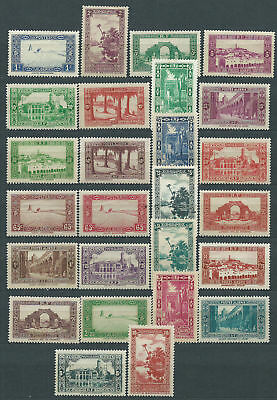 Algeria - Mail Yvert 101/25 Mh Lack no 126 Cities and landscapes