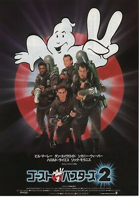 Ghostbusters II 1989 Bill Murray Japanese Chirashi Mini Movie Poster B5
