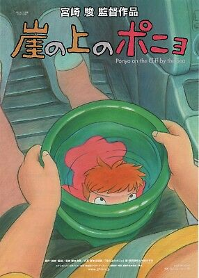 Ponyo 2008 Ghibli Anime Japanese Chirashi Mini Movie Poster B5