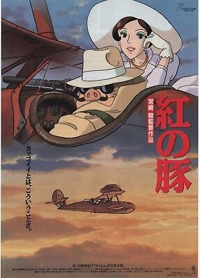 Porco Rosso 1992 Ghibli Anime Japanese Chirashi Mini Movie Poster B5