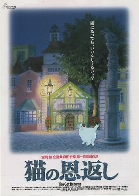The Cat Returns 2002 Ghibli Anime Japanese Chirashi Mini Movie Poster B5