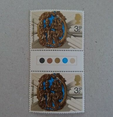 Gb Um Commemorative Stamp T/l Gutter Pair - Christmas Centre Band - 27.11.74