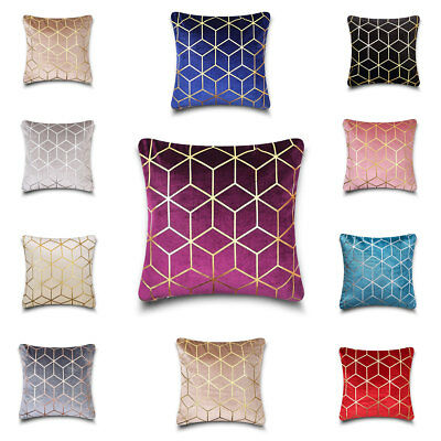 Cushion Seat Cover Metallic Cube Microfibre