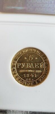 Russian Imperial Gold Coin 5 rubles 1841СПБ AЧ  MS-64 by NGC.