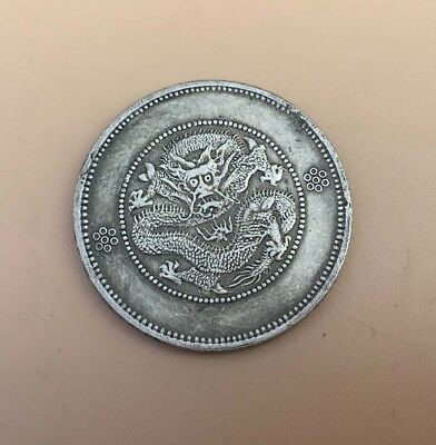 Chinese Copper Coin China Empire COIN Collecting Hobby Commemorate
