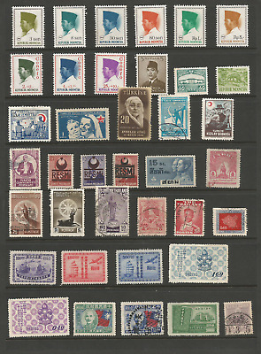 Asia mint & used stamps