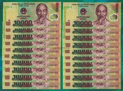 20 x 10,000 (10000) Vietnam Dong Banknotes Currency Lot [1/5th Million] UNC VND