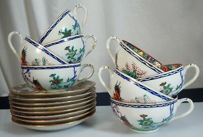 Chinese 8 Porcelain Rooster Cups & Saucers with Lithopanes    52961