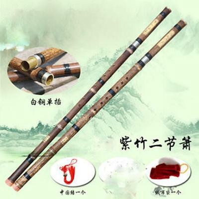 Chinese Instrument  Purple Bamboo 2 Sections Profession Flute Xiao G/F Key