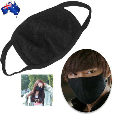 Unisex Men Women Cycling Anti-Dust cotton yarn Mouth Face Mask Respirator 1Pc