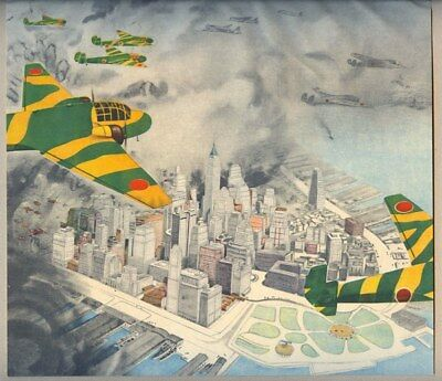 Japanese WW2 postcard art Japanese bombers over New York City