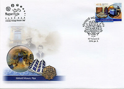 Hungary 2018 FDC Treasures Hungarian Museums V 1v Cover II Artefacts Art Stamps