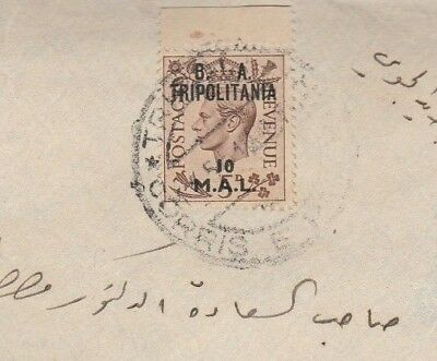 LIBIA BRITISH Occupation in TRIPOLITANA Letter to Cairo with over print Stamp 59