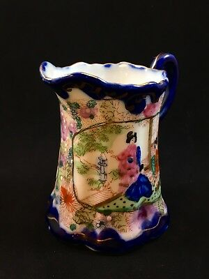 Vintage Japanese Porcelain Creamer Geisha Girl Pattern with Blue Trim