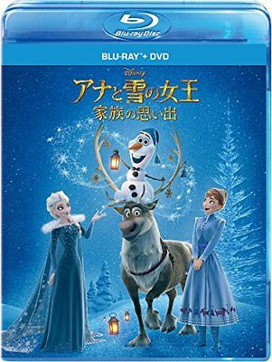 Frozen-Olaf's Frozen Adventure- Blu-Ray+Dvd I98 Zd