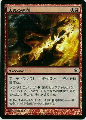 MTG Ancient Grudge Innistrad ISD 127/264 FOIL Japanese NM